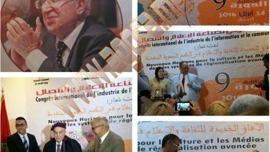 Photo of تكريم ثلة من الإعلاميين في الدورة التاسعة للمؤتمر الدولي لصناعة الإعلام والاتصال