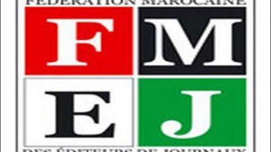 Photo of الفدرالية المغربية لناشري الصحف تضع النقاط على الحروف في قضايا وطنية ومهنية