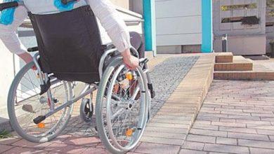 Photo of نسبة انتشار الإعاقة على المستوى الوطني وصلت إلى 6,8 % سنة 2014