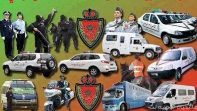 Photo of تفاصيل الترقية الاستثنائية في صفوف رجال الأمن المُعلن عنها الخميس 28 أبريل 2016
