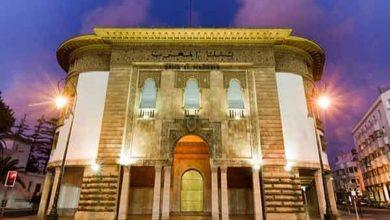 Photo of بنك المغرب يوسع نطاق تغطية إحصاءاته النقدية لتشمل بيانات عن صناديق التقاعد