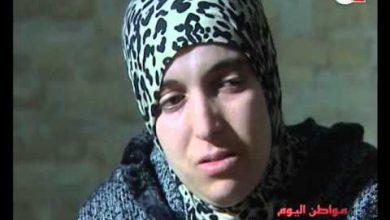 """Photo of فيديو: شهادات مؤثرة لعائلات ضحايا """"اكديم ازيك"""""""