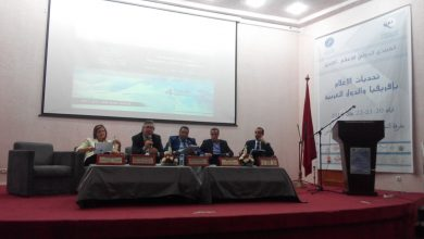 Photo of الدورة الرابعة للمنتدى الدولي للإعلام تنطلق بأكادير