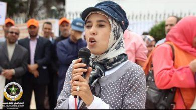 Photo of آمنة ماء العينين تسخر من نبيلة منيب