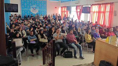 """Photo of """"كلنا من أجل الإدماج"""": شعار أطر البرنامج الحكومي لتكوين 10000 إطار"""