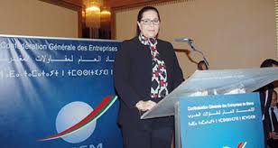 Photo of الاتحاد العام لمقاولات المغرب يطلق منصة الكترونية تفاعلية لفائدة أعضائه