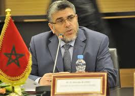 Photo of مصطفى الرميد: مهنة المحاماة في طليعة اهتمامات وزارة العدل والحريات