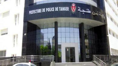 Photo of توقيف مفتش شرطة بطنجة للاشتباه في تورطه في قضية تتعلق بالتزوير واستعماله والنصب