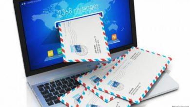 Photo of لا تدفع الفواتير التي تصلك عبر البريد الالكتروني!