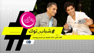 Photo of باسم يوسف: السخرية إن لم تتناول الشأن العام فهي ملهاة