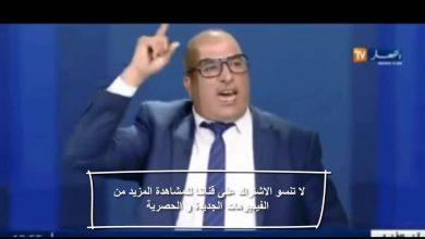 Photo of عرآاك في قناة الجزائرية بسبب المغرب