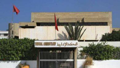 Photo of المحكمة الإدارية بأكادير تقضي بإقالة رئيس جهة الداخلة وادي الذهب