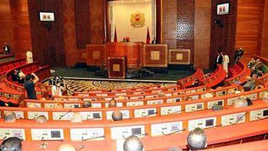 Photo of المجلس الدستوري يلغي انتخاب 15 عضوا بمجلس المستشارين
