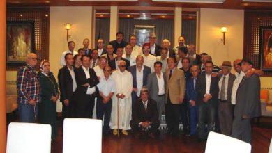 Photo of تنظيم حفل إفطار بحضور لجنة الحكامة والتتبع وممثلي النقابات المهنية وفنانين ومبدعين