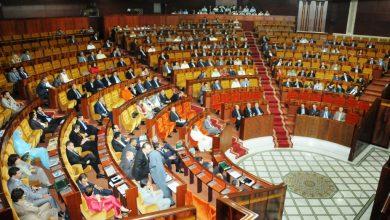 Photo of المغرب: إطلاق مشروع التوأمة المؤسساتية بين مجلس النواب والجمعية الوطنية الفرنسية ومجلس العموم البريطاني