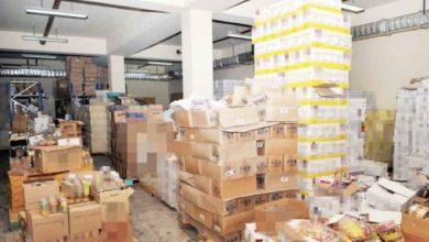 Photo of حجز و إتلاف 163 طنا من المواد الغذائية خلال شهر رمضان