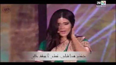 Photo of بالفيديو   إيكو وسلمى رشيد على مسرح مهرجان مراكش للضحك في وصلة هندية