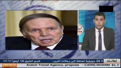 Photo of قناة جزائرية: المغرب يتودد الى شقيقته الكبرى الجزائر !!!