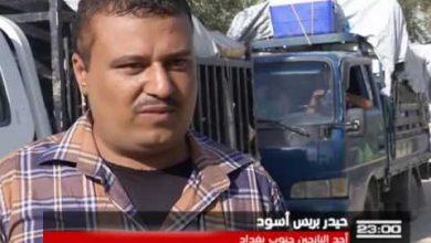 Photo of فيديو .. آمال عريضة في عودة الاستقرار لمحافظة الأنبار