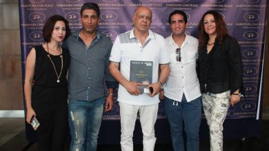 Photo of منظمو مهرجان هرهورة لسينما الشاطئ يسلطون الضوء على أبرز فقرات النسخة الأولى