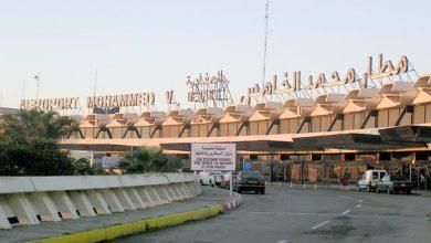 Photo of توقيف مواطن نيجيري بمطار محمد الخامس الدولي متلبسا بتهريب أكثر من 4 كيلوغرامات من مخدر الكوكايين
