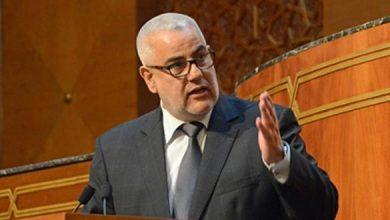 Photo of جلسة عمومية بمجلس المستشارين لتقديم أجوبة رئيس الحكومة على أسئلة السياسة العامة
