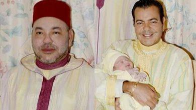 Photo of الملك محمد السادس يترأس حفل عقيقة مولود الأمير مولاي رشيد