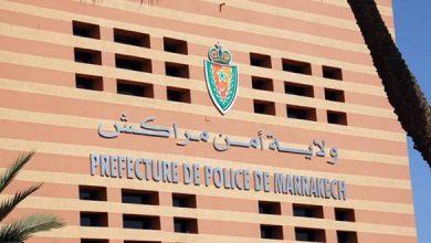 Photo of شركة وهمية تنصب على الشباب المغاربة الراغبين في العمل و اعتقال 15 من المتورطين لحد الان