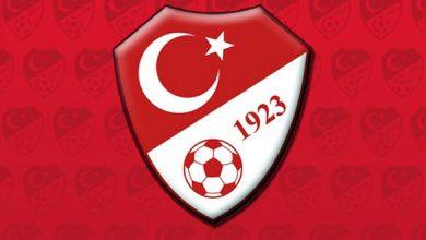 Photo of مجلس اتحاد كرة القدم التركي يستقيل بسبب فحوص أمنية بعد الانقلاب