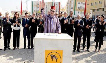 Photo of جلالة الملك يعطي بطنجة انطلاقة مشروعين تنفذهما مؤسسة محمد الخامس للتضامن
