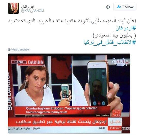 سعودي يعرض هذا المبلغ المالي لشراء الهاتف الذي تحدث منه أردوغان