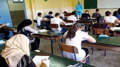 Photo of موعد الإعلان عن نتائج الامتحان الجهوي الموحد للسنة أولى باكلوريا
