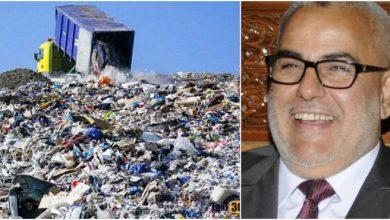 Photo of حكومة بن كيران أصدرت مرسوما يسمح باستيراد النفايات الخطيرة