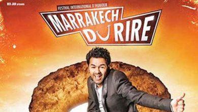 "Photo of مهرجان مراكش للضحك يحقق أعلى نسبة مشاهدة على قناة ""إيم 6″ الفرنسية"