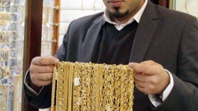Photo of فاس: توقيف صائغ للذهب بتهمة سرقة أساور وحلي ذهبية