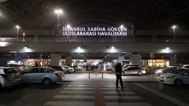 Photo of هذا اللاعب المغربي احتجز بمطار اسطنبول بعد محاولة انقلاب فاشلة على أردوغان