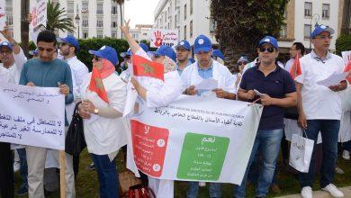 Photo of مشروع مدونة التعاضد: بيان تنسيقية المهن الطبية والصحية بالمغرب