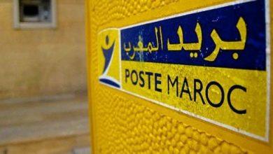 "Photo of بريد المغرب يقدم عرضيه الجديدين ""التجارة الالكترونية أمانة"" و""بريد إ-شوب"""