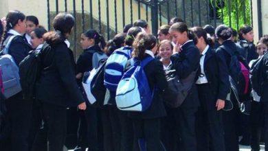 Photo of وزارة بلمختار تنشر اللائحة الكاملة لمؤسسات التعليم الخصوصي المدرسي المرخص لها