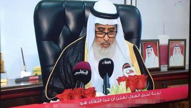Photo of رسميا : عكس كل التوقعات ، السعودية تعلن عن يوم عيد الفطر المبارك