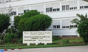 Photo of بلاغ مشترك لوزير الداخلية ووزير الاقتصاد والمالية حول شراء والي الرباط سلا لبقعة أرضية