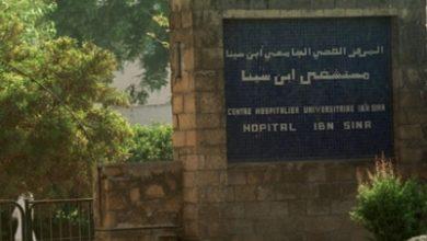 Photo of الرباط: فضيحة من العيار الثقيل أبطالها أطر وأطباء بمستشفى ابن سينا