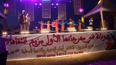 Photo of مهرجان ونانة في دورته الثانية يستضيف الستاتي والداودية