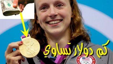 Photo of كم يبلغ ثمن المدالية الذهبيه للالعاب الاولمبية؟