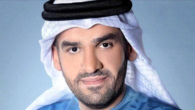 "Photo of شاهد لأول مرة من تكون زوجة "" حسين الجسمي "" المغربية"