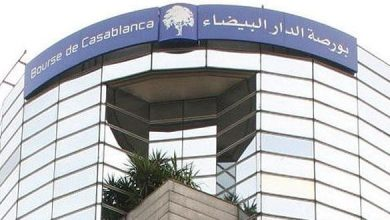 "Photo of بورصة الدار البيضاء تطلق نظاما معلوماتيا جديدا للتداول يحمل اسم ""ميلينيوم"""