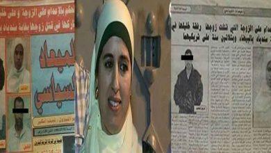 Photo of تفاصيل الجريمة التي ارتكبتها خديجة أمرير المستفيدة من العفو الملكي