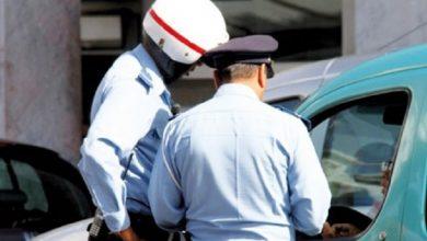 Photo of إجراءات جديدة تهم تخفيض الغرامات والعقوبات