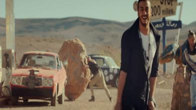 Photo of هذا ما ستسمعه إذا حذفت صوت الموسيقى من كليب سعد لمجرد الجديد