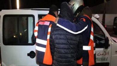 Photo of اعتقال مروج مخدرات بمراكش وحجز أزيد من أربعة كلغ من مخدر الشيرا
